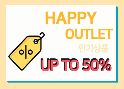 HAPPY OUTLET ~50%