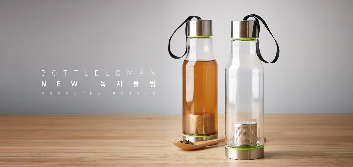 greetea bottle