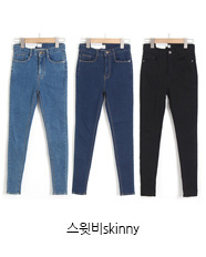 스윗비skinny(3color)