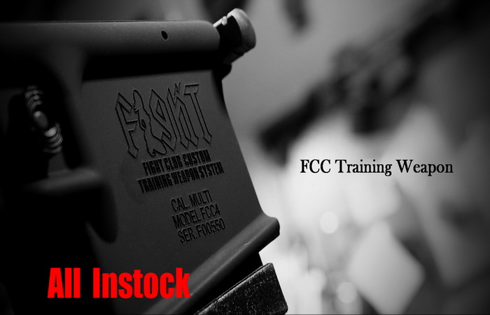 FCC Training Weapon