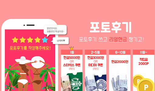 "banner=""main-news-left"" ◆ 공지 우측"