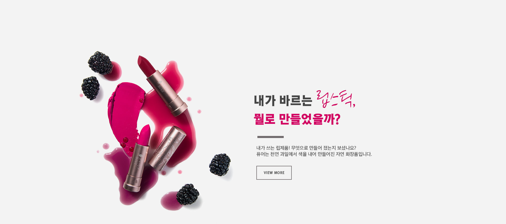 Fruit Pigment oil lipstick